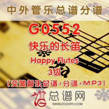 G0552.快乐的长笛Happy Flutes 3级长笛与交响管乐队总谱+分谱+MP3